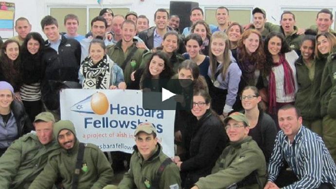 Aish-Hatorah%E2%80%99s-Hasbara-Fellowshi